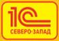 """ООО """"1С:Северо-Запад"""""""